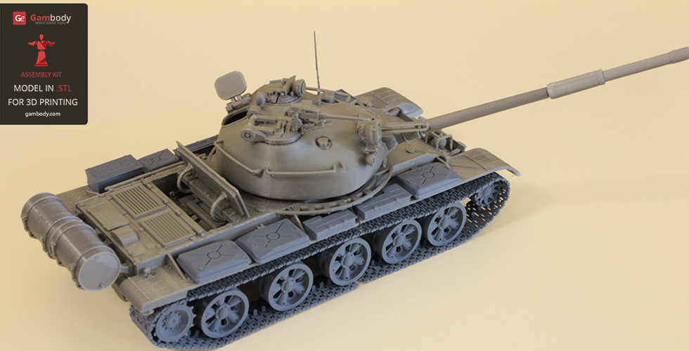 T-62 3D print