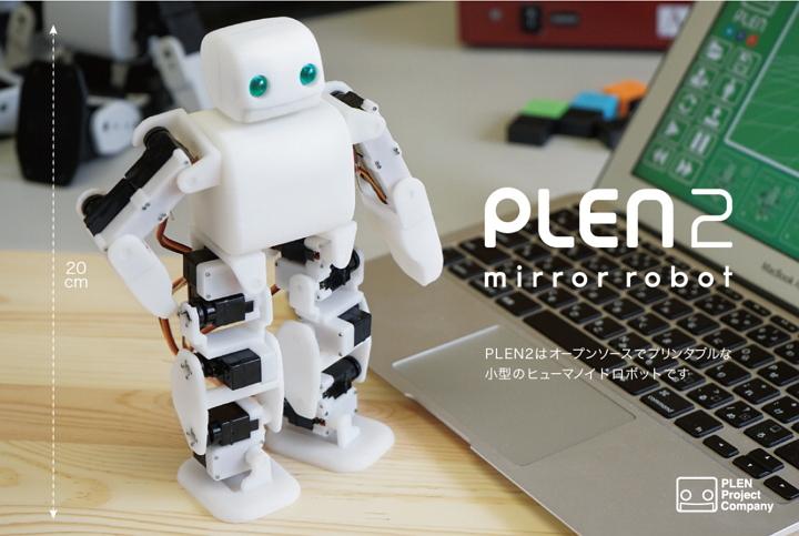 PLEN robot