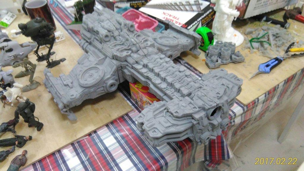 Battlecruiser from Star Craft 3D printing spaceships