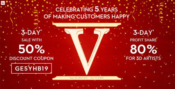 Gambody Celebrates 5-Year Anniversary!
